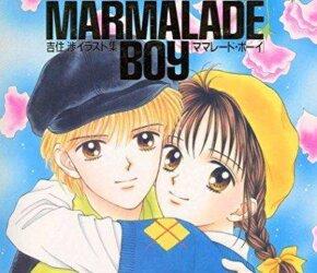 Marmalade Boy, l'origine del nome